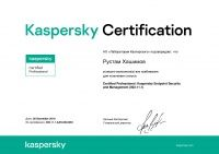 Kaspersky Endpoint Security and Management